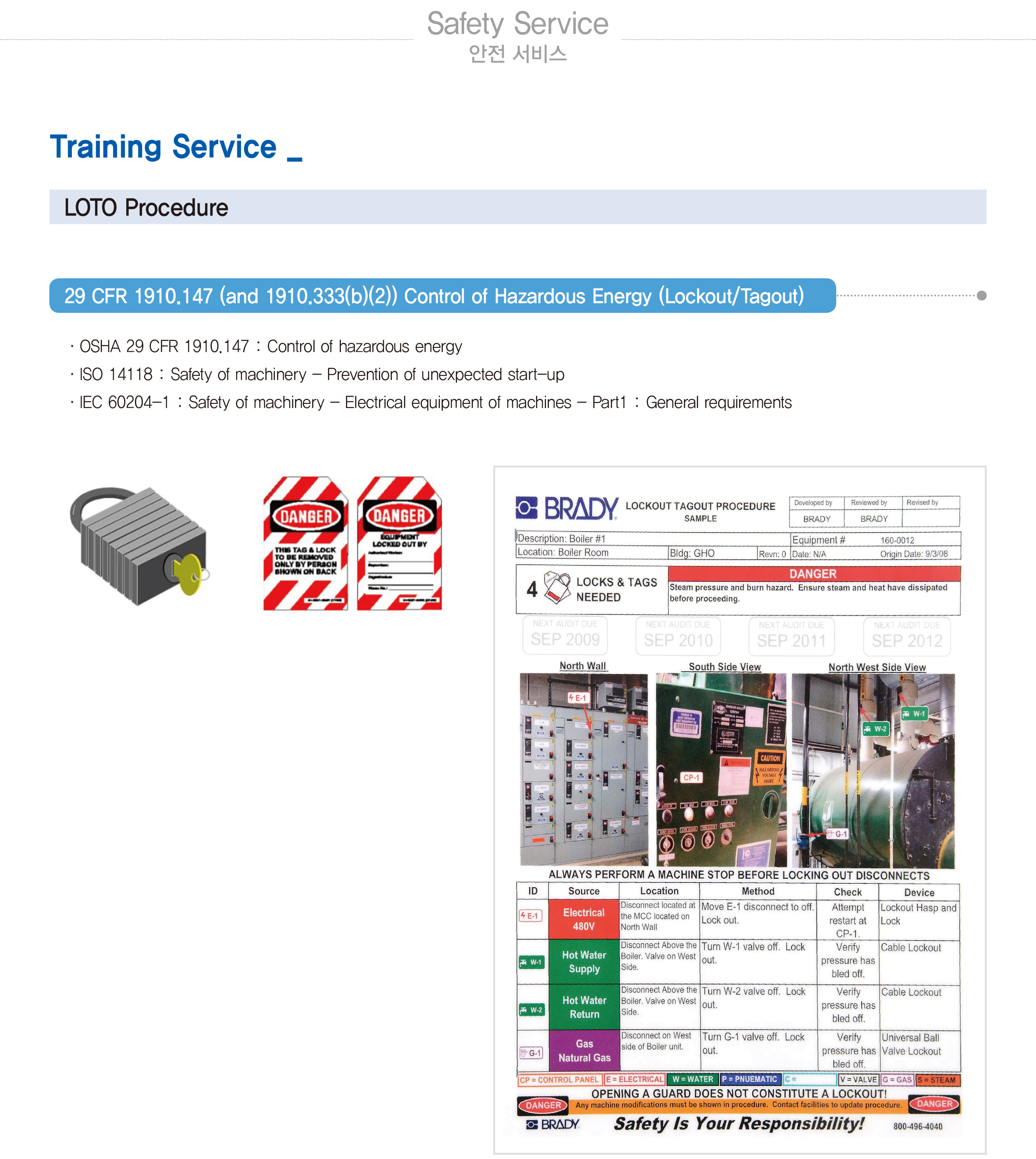 동신테크-03-training service-6.jpg